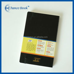 PU Cover Material and 120 Sheets Inner Pages PU Planner
