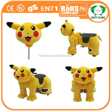 HI CE Battery operated toy plush animal electric zippie pets