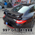 2005-2012 GT3 Style Carbon Fiber Trunk Spoiler For Porsche Carrera