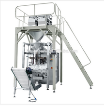 JT-920S 10kg 25kg 50kg big bag automatic grain rice cement packing machinery