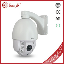 multi-functional digital infrared ir ptz protocols,high resolution infrared dome camera