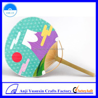 Japanese Home Use Hand Fan Japanese Health Product