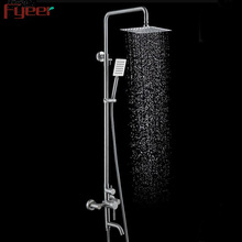 304 Stainless Steel Rainfall Bathroom Shower Faucet with 8 inch Shower head