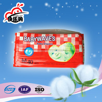 baby cloth best selling product disposable baby diaper