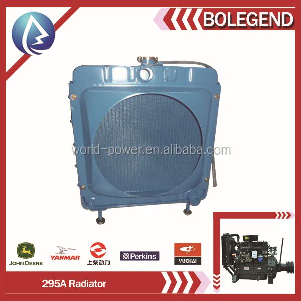 2cylinder tractor spare parts, Blue color diesel engine radiation for 295 tractor