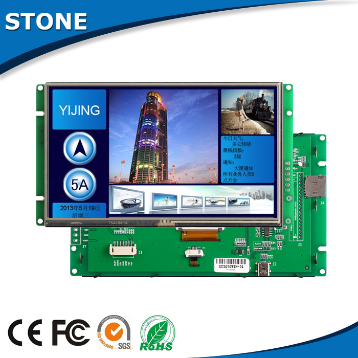 7 inch elevator TFT LCD display 800*480 <strong>16</strong>:9 65k color with touch screen