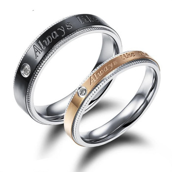 "Black Rose Gold 2Pcs Stainless Steel Rings ""Always Like The First Day We Met""Promise Ring"