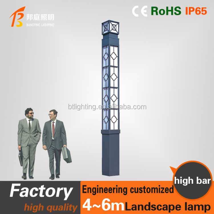Outdoor led garden lights CE&RoHS decorative garden light pole aluminium led garden lamp