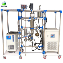 0.3-4 Kg/h Short Path Molecular Distillation System For Essential Oil Extraction