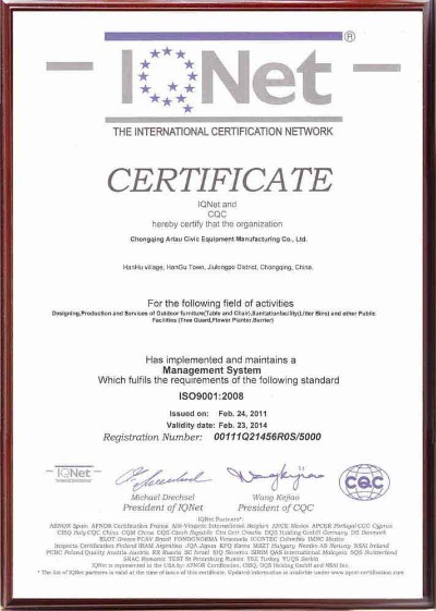 IQNET and CQC