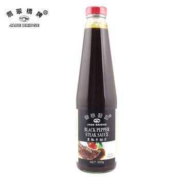 500g OEM Black Pepper Steak Sauce