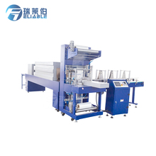 Full Automatic Plastic Film Heat Shrink Wrap Packing Machine For Bottles