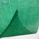 Black green color flat wire nursery shade netting with wholesale price