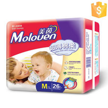 Fashion new coming european standard baby diapers with ce