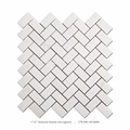 "New Arrival 1""x2"" Polished White Herringbone Marble Mosaic Tile"