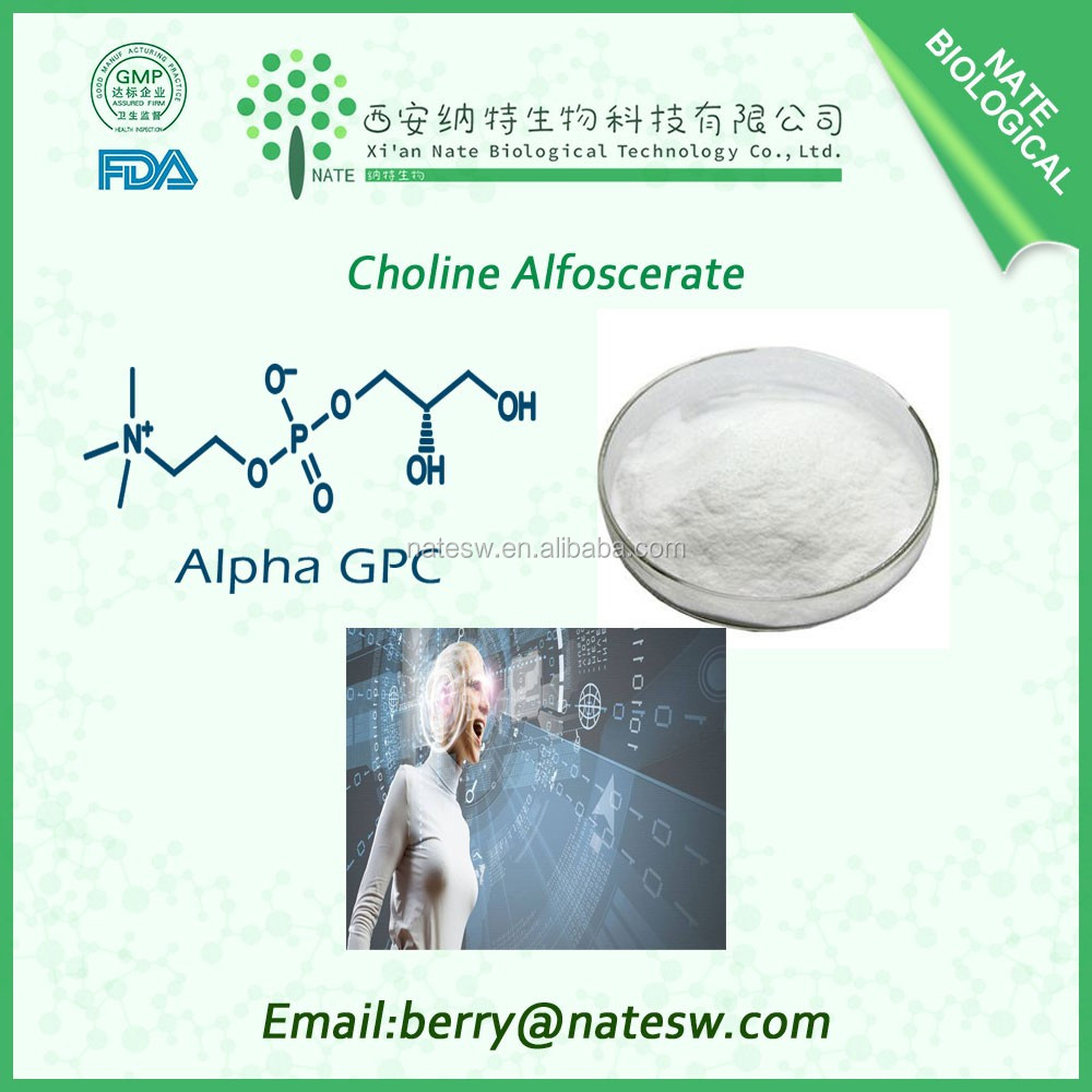 Pharmaceutical grade Nootropic Product Alpha GPC 99% Choline Alfoscerate CAS 28319-77-9