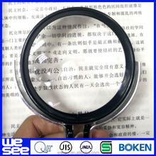 Personal flat 2X4X magnifier