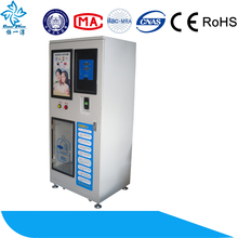 pure water vending machine for home use with IC and coin operated/5 gallon bottled refill water machine