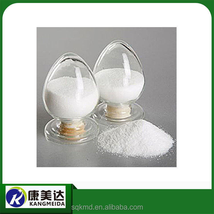 Animal Antibiotic powder Kanamycin Monosulfate