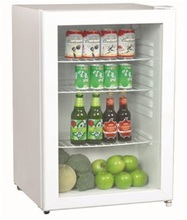 Wholesale Glass Door Mini Refrigerator