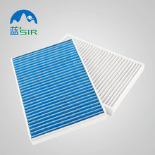 Low price automotive air cabin filter