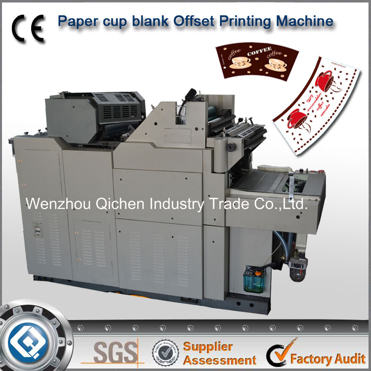 Color printing Good Quality OP-470 Cup Blank web offset printing machine