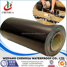 Self-adhering asphalt roll roofing tape --- China factory direct sales online