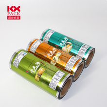 PET+ALU+PE Aluminum Foil Laminated Roll Film For Foodstuff