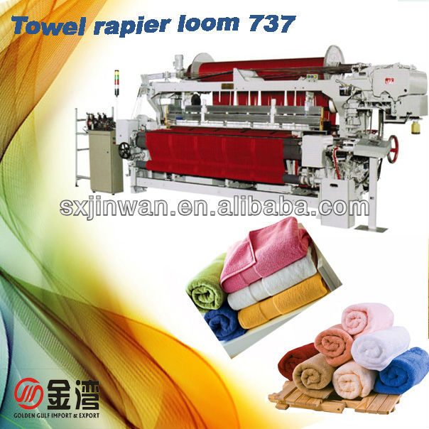 High speed JW-737 Towel rapier loom weaving machine