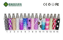 Green Sound Ego Diamond Crystal Battery For Vaporizer Smoking Device