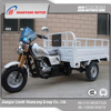 China made 150cc adult tricycle cargo three wheel motorcycle the disabled three wheel motorcycle trike chopper three wheel motor