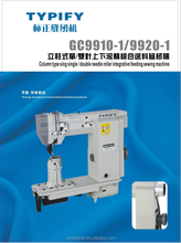 GC9910/9920 single needle lockstitch sewing machine price sewing machine for shoes