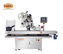 Automatic adhesive sticker small round bottle labeling machine price