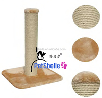 Classica pet toy sisal cat scratching post