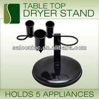Salon Desktop Appliance Holder Blow Dryer