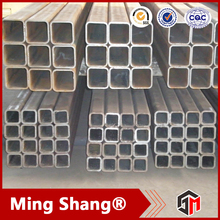 Alibaba gold supplier Q235 mild carbon square steel pipe