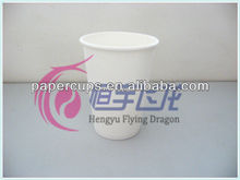 hot coffee paper cup with lid/vending machine cups