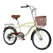New Road Bicycle 20 Inch Woman Road City Commuter Bike High Carbon Steel Urban Track Bike Cycle Girl Road Bicycle
