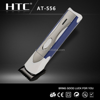 HTC-AT-556 Rechargeable Women Facial Hair Trimmer
