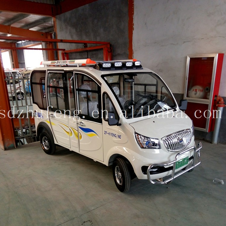 electric tricycle for 6-8 person
