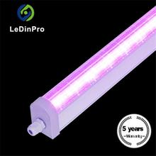 Competitive price t8 led grow light with intelligent control
