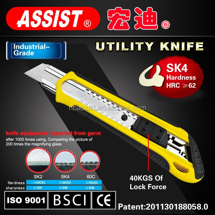 ASSIST wholesale rubber covered plastic snap off blade utility knife for china factory directly sale