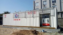 Mobile filling container petrol station from Tai'an Luqiang