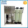 ZHP ro water purification machine 5000lph water treatment plant for sale
