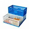 Stackable Plastic Egg Crates Movable Boxes Foldable Storage Basket