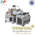 mobile battery making machine very good