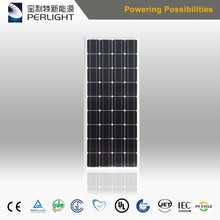 Perlight high quality solar module 100w small solar panel with battery