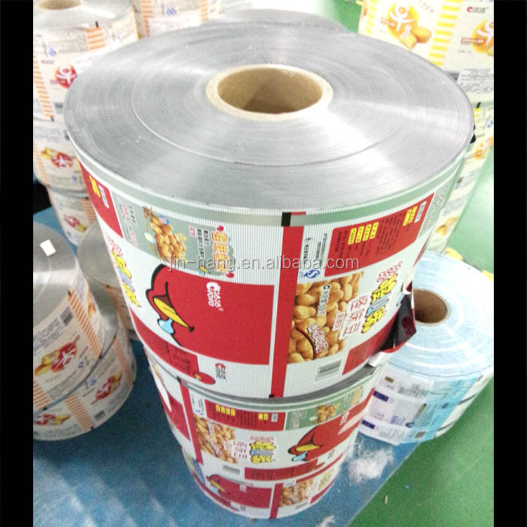 Custom Printed Heat Seal PET Twist Film Laminated Plastic Film Roll for Packaging Sugar Candy Bag