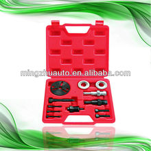 Car Air Conditioning Machine Clutch Removal Tool