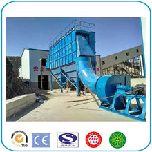 dust collector industrial stainless steel pulse jet bag filter systems drawing
